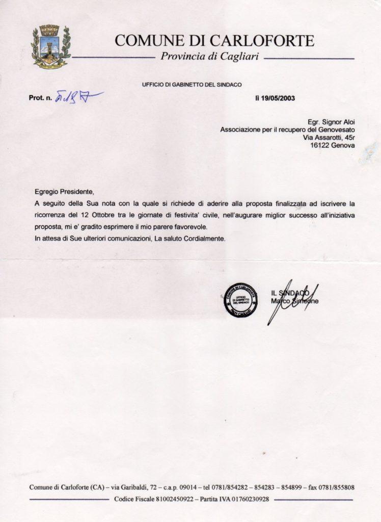 Acqualagna-1  ACQUI-TERME-AL-744x1024  Adria-RO-762x1024  AGRIGENTO-1  Alba-Adriatica-TE-1024x1024  Comune-di-Albenga-SV-665x1024  Comune-di-Albera-Ligure-AL-859x1024  Comune-di-Albisola-Superiore-SV-724x1024  Comune-di-Albissola-Marina-SV-743x1024  Comune-di-Alghero-SS-713x1024  Comune-di-Alice-Bel-Colle-AL-795x1024  Comune-di-Altare-SV-744x1024  Altavilla-Milicia-1  Comune-di-Amalfi-SA-841x1024  Comune-di-Amantea-CS-1-763x1024  COMUNE-DI-AMELIA-TR-744x1024  ANCONA  Comune-di-Andora-SV-733x1024  Comune-di-Andria-BA-862x1024  COMUNE-DI-ANGERA-VA-744x1024  Apecchio-1  COMUNE-DI-AREZZO-744x1024  Ariano-nel-Polesine-RO-700x1024  Comune-di-Arona-NO-2-785x1024  Comune-di-Arquata-Scrivia-AL-1-933x1024  Arquata-del-Tronto-1  ASCOLI-PICENO-1  Provincia-di-Ascoli-Piceno-1  ASTI  Atri-TE-705x1024  AUGUSTA-1  AULLA-1  Comune-di-AVEGNO-GE-744x1024  AVOLA-1  Barano-dIschia-NA-700x1024  Comune-di-Bargagli-GE-1-744x1024  COMUNE-DI-BARI-741x1024  Comune-di-Barletta-BA-754x1024  Comune-di-Belforte-Monferrato-AL-964x1024  COMUNE-DI-BELGIOIOSO-PV-744x1024  Comune-di-Bellona-CE-728x1024  PROVINCIA-DI-BELLUNO-744x1024  BENEVENTO-819x1024  Comune-di-Bergeggi-SV-735x1024  Comune-di-Bernalda-MT-687x1024  COMUNE-DI-BETTOLA-PC-744x1024  BIBBONA-1  BIELLA-2  Comune-di-Bitonto-BA-726x1024  Comune-di-BOGLIASCO-GE-744x1024  Comune-di-Boissano-SV-775x1024  BOLZANO-813x1024  Comune-di-Borghetto-Santo-Spirito-SV-708x1024  Comune-di-Borgio-Verezzi-SV-744x1024  COMUNE-DI-BOSIO-AL-744x1024  COMUNE-DI-BRINDISI-734x1024  Comune-di-Busalla-GE-1-893x1024  Comune-di-Cabella-Ligure-AL-2-868x1024  Comune-di-Calasetta-CI-677x1024  Comune-di-Calci-PI-1-708x1024  Comune-di-Calice-Ligure-SV-799x1024  Comune-di-Calizzano-SV-847x1024  COMUNE-DI-CAMOGLI-725x1024  Campiglia-Marittima-1  Camporgiano-1  Canicattini-Bagni-1  COMUNE-DI-CAPRI-744x1024  Comune-di-Carasco-GE-788x1024  Comune-di-carloforte-CA-748x1024