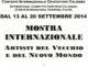 MOSTRA-ARTISTI-DEL-VECCHIO-E-NUOVO-MONDO-SV-depliant-2-80x60