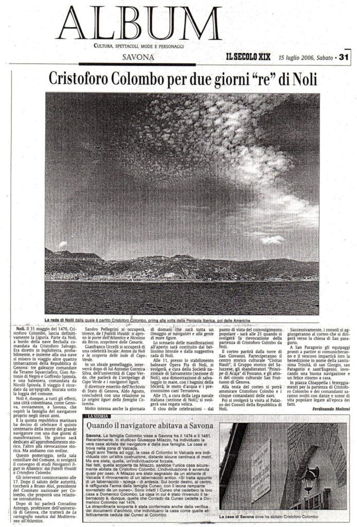 COLOMBO-ARTICOLI-NOLI-grande-694x1024