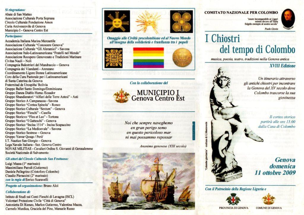 CHIOSTRI-2009-volantino-a-1024x724