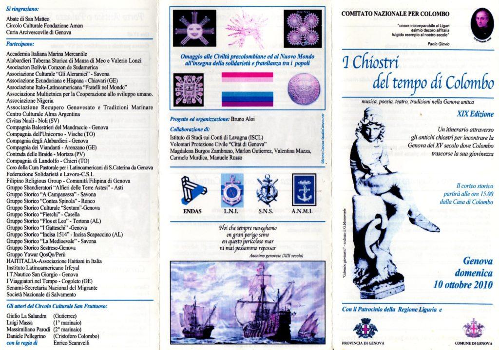 CHIOSTRI-2010-Volantino-A-1024x719