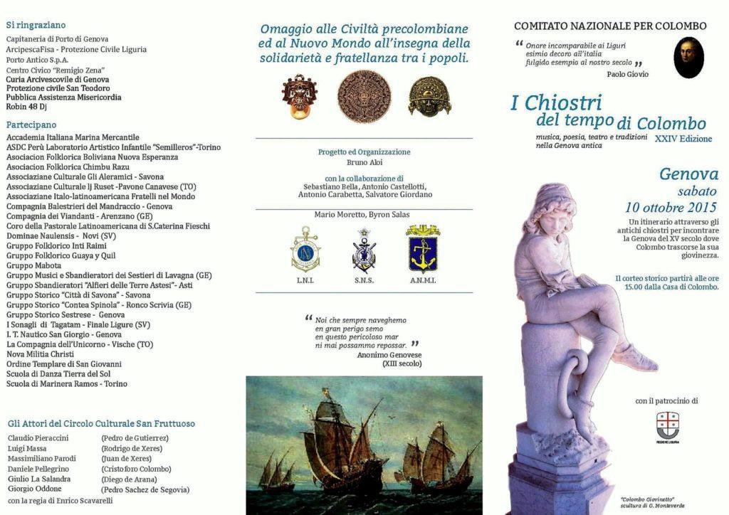 CHIOSTRI-2015-DOC-Volantino-A-1024x724