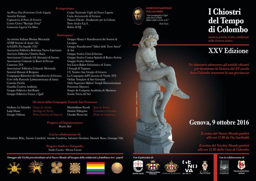 CHIOSTRI-2016-LOCANDINA-ESTERNA-1024x724