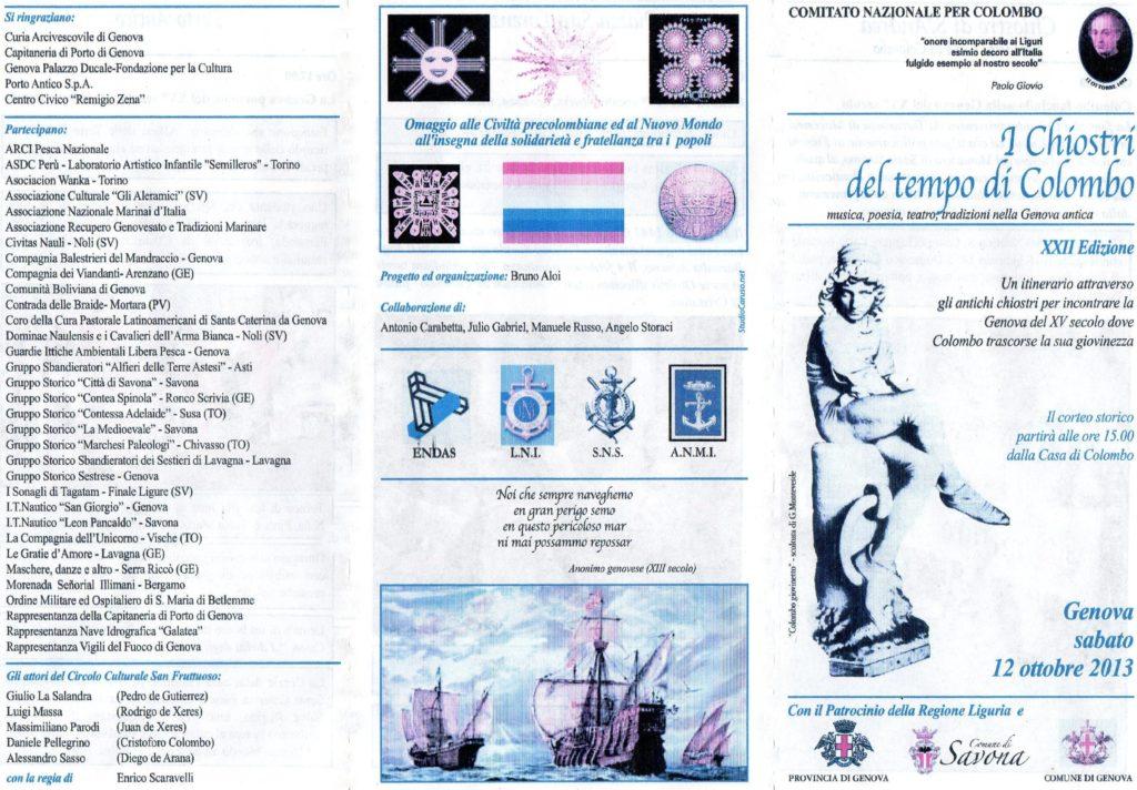 Chiostri-2013-volantino-frontespizio-1024x712