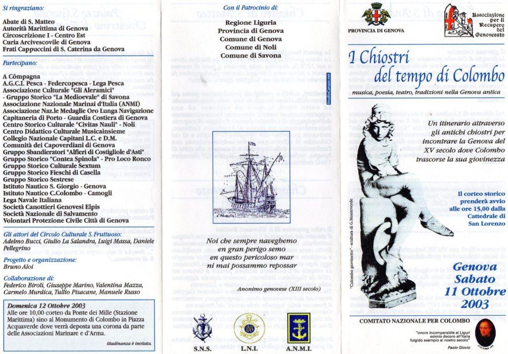 CHIOSTRI-2003-Volantino-fronte-1024x714