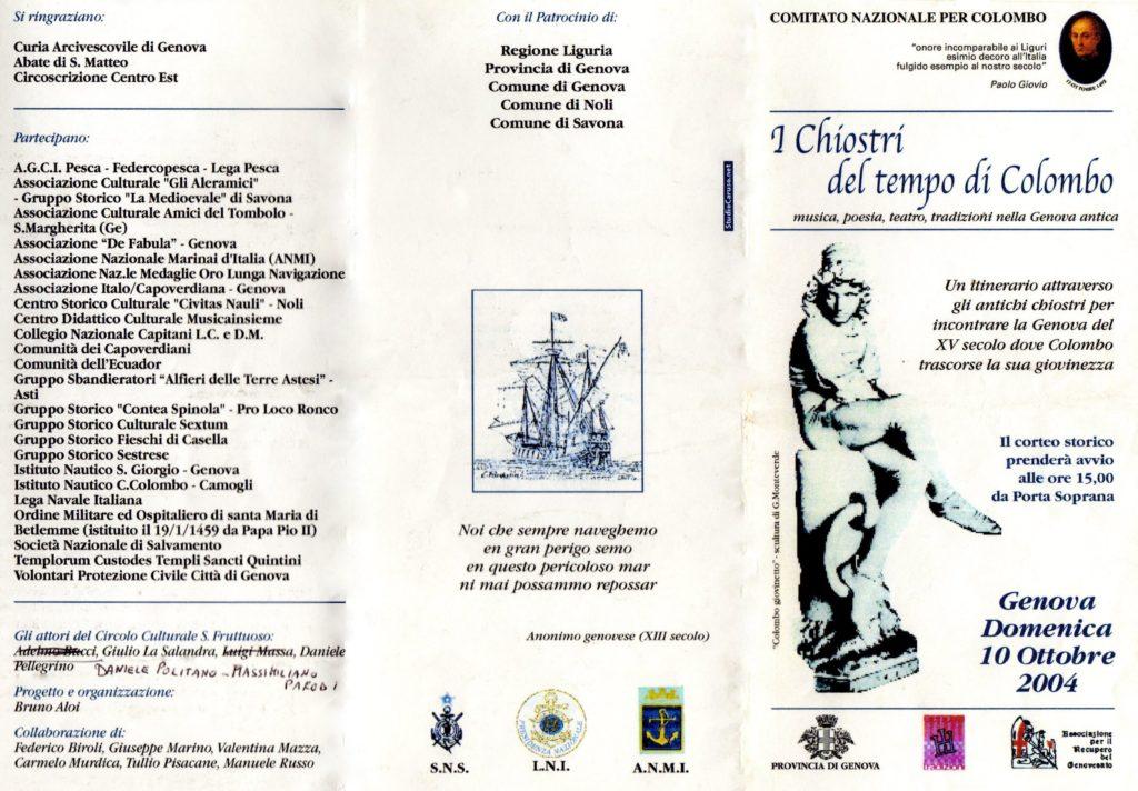CHIOSTRI-2004-Volantino-fronte-1024x712