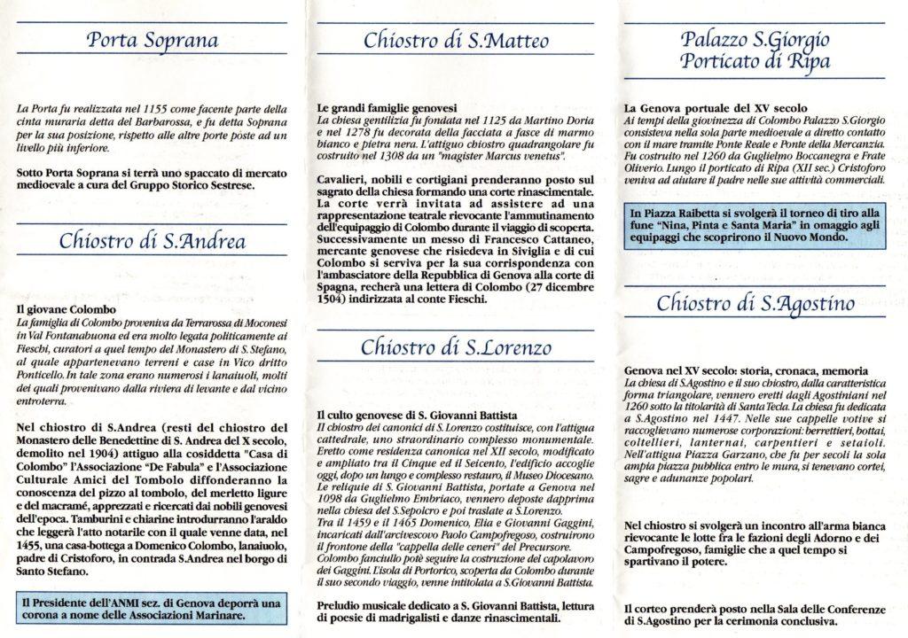 CHIOSTRI-2004-Volantino-fronte-1024x712  CHIOSTRI-2004-Volantino-retro-1024x720