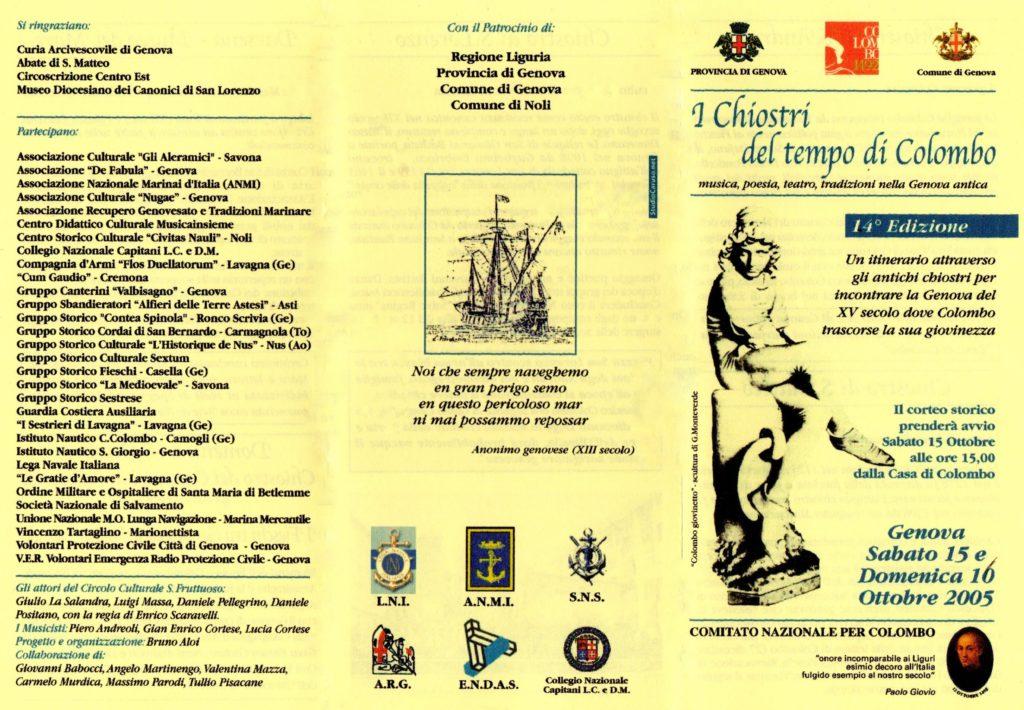 CHIOSTRI-2005-volantino-a-1024x710