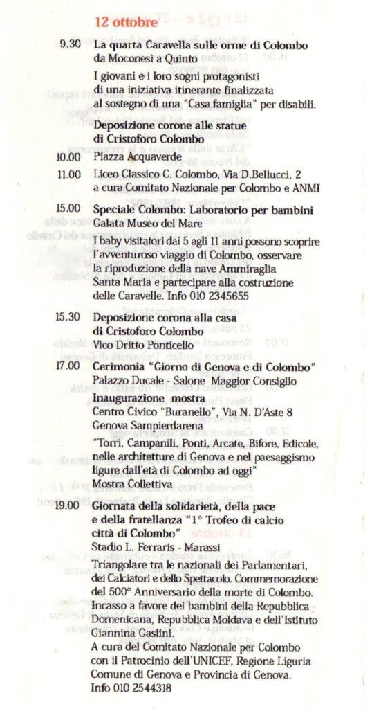 CHIOSTRI-2006-copertina-672x1024  CHIOSTRI-2006-volantino-a-538x1024  CHIOSTRI-2006-volantino-12-ottobre-538x1024