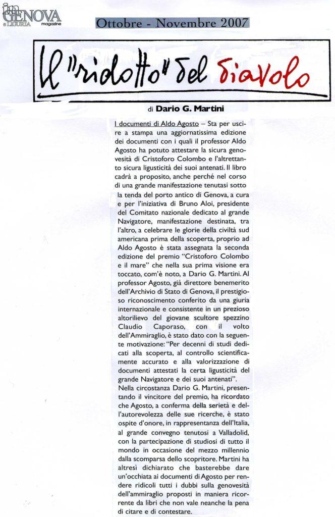 PREMIO-COLOMBO-SAVONA-Premio-Internazionale-COLOMBO-e-il-MARE-845x1024  PREMIO-COLOMBO-Premio-Colombo-e-il-Mare-busto-di-Caporaso-doc-1024x700  ICCC-Caporaso-e-il-Premio-C-Colombo-e-il-Mare-2a-edizione-DOC-773x1024  PREMIO-COLOMBO-Int.-C.Colombo-e-il-Mare-Medaglione-di-C.Colombo-per-il-prof.-Aldo-Agosto-768x1024  PREMIO-COLOMBO-Cristoforo-Colombo-e-il-Mare-Tecnologie-Trasporti-Mare-aprile-2007-608x1024  PREMIO-COLOMBO-MILANO-Dario-G.-Martini-683x1024  PREMIO-COLOMBO-MILANO-31-marzo-2007-GAZZETTINO-SAMPIERDARENESE-1024x772  PREMIO-COLOMBO-MILANO20-marzo-2007-Corriere-Mercantile-758x1024  PREMIO-COLOMBO-Comodoro-Josè-Miguel-Diaz-Escrich  PREMIO-COLOMBO-E-IL-MARE-2^-ed.-Tendone-Porto-Antico-Bruno-Aloi-e-Aldo-Agosto-1024x778  PREMIO-2007-Premio-Colombo-e-il-Mare-Dario-G.Martini-Claudio-Caporaso-Aldo-Agosto-1024x659  PREMIO-COLOMBO-E-IL-MARE-Premio-a-Aldo-Agosto-ottobre-novembre-2007-in-GENOVA-e-Liguria-magazine-002-664x1024
