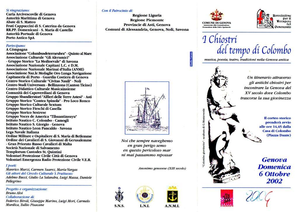 CHIOSTRI-2002-fronte-1024x724