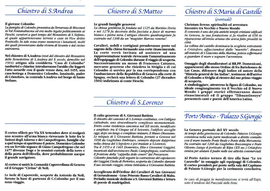 CHIOSTRI-2003-Volantino-fronte-1024x714  CHIOSTRI-2002-retro-1024x724
