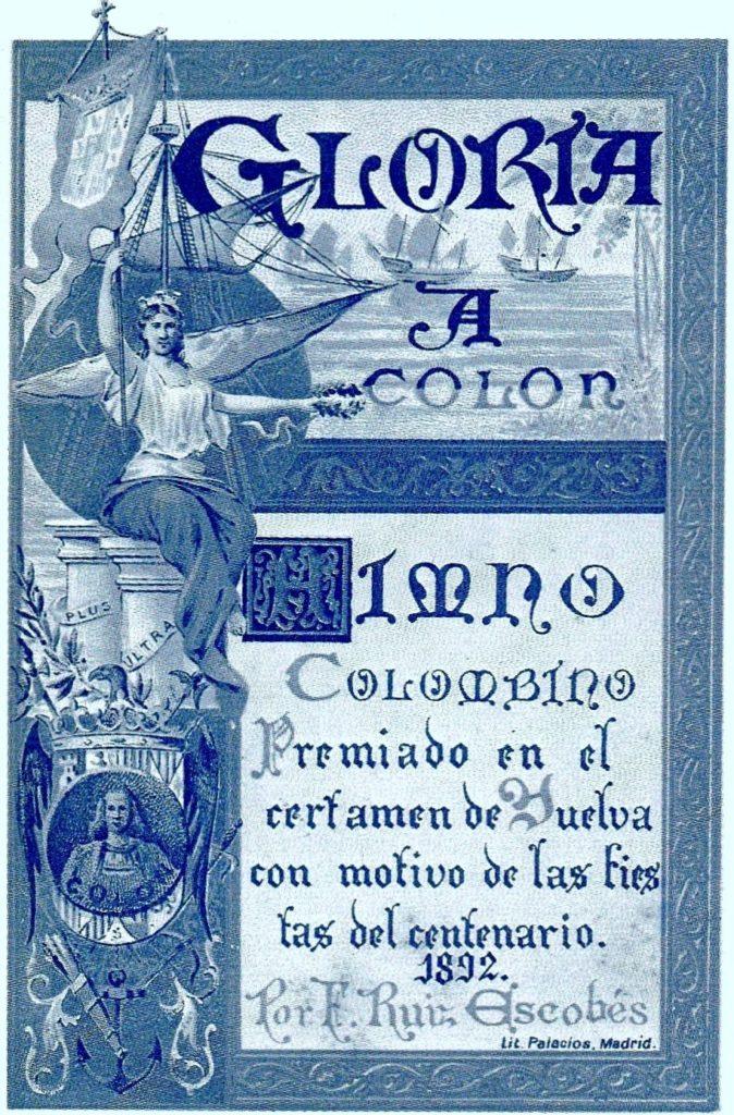 HUELVA-DOC-DOC-Fermín-Ruiz-Escobés  ESCOBES-manifesto-674x1024