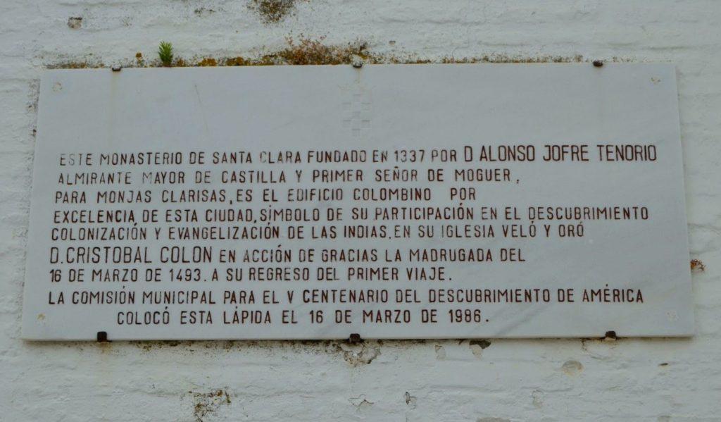 Moguer-monastero-completo  Moguer-Monastero-e-monumento-doc  Moguer-Monasterio_de_Santa_Clara._Presbiterio-doc-1024x813  Moguer-erdinandCatholic  Moguer-chiesa-DOC-806x1024  Moguer-porta-di-Colon-doc  Moguer-doc-doc-doc-Monastero-Santa-Clara-lapide-1024x599