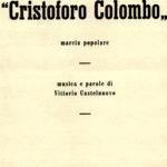 COLOMBO-ARTE-PARODI  FB_IMG_1484220000505-150x150  COLOMBO-ARTE-Palazzo-Ducale.-Cappella-privata-del-Doge-150x150  BIASCA-1-150x150