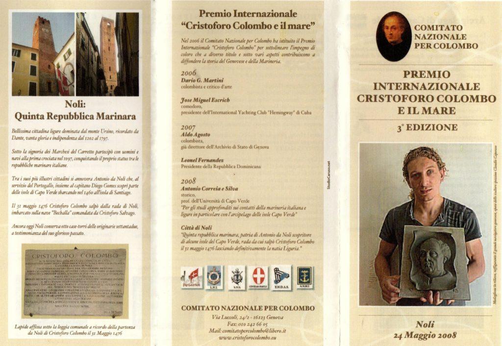 NOLI-2008-Premio-1-1024x706