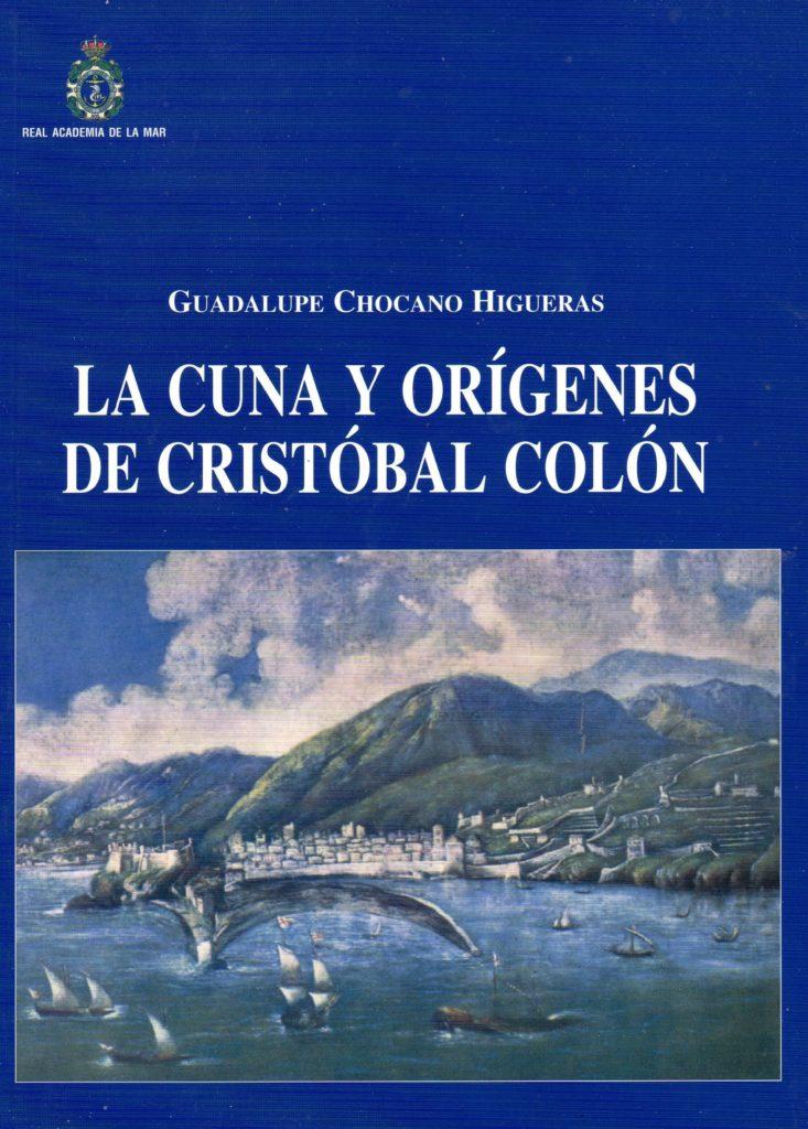 BIBLIOTECA-CNC-ICCC-Guadalupe-Chocano-Higueras-733x1024