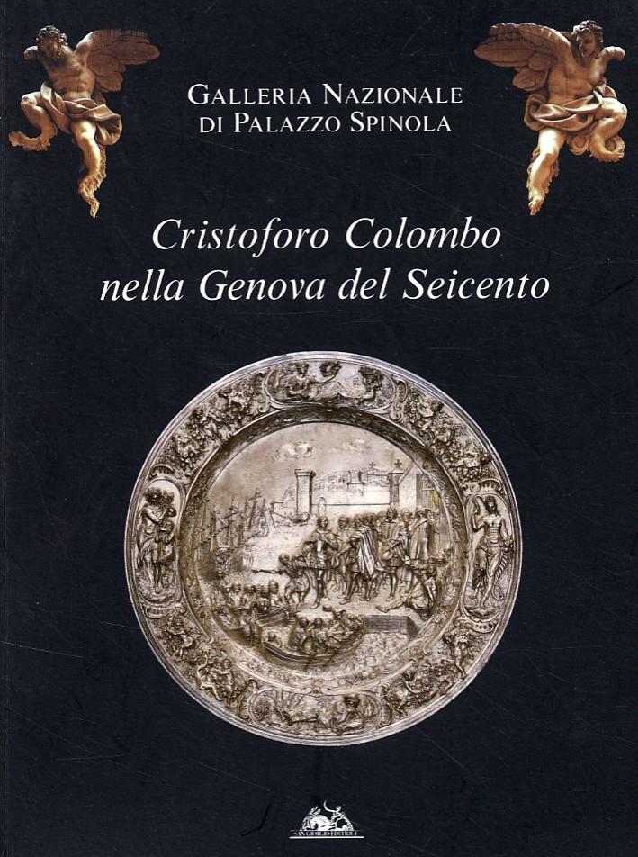 BIBLIOTECA-CNC-ICCC-Galleria-di-Palazzo-Spinola