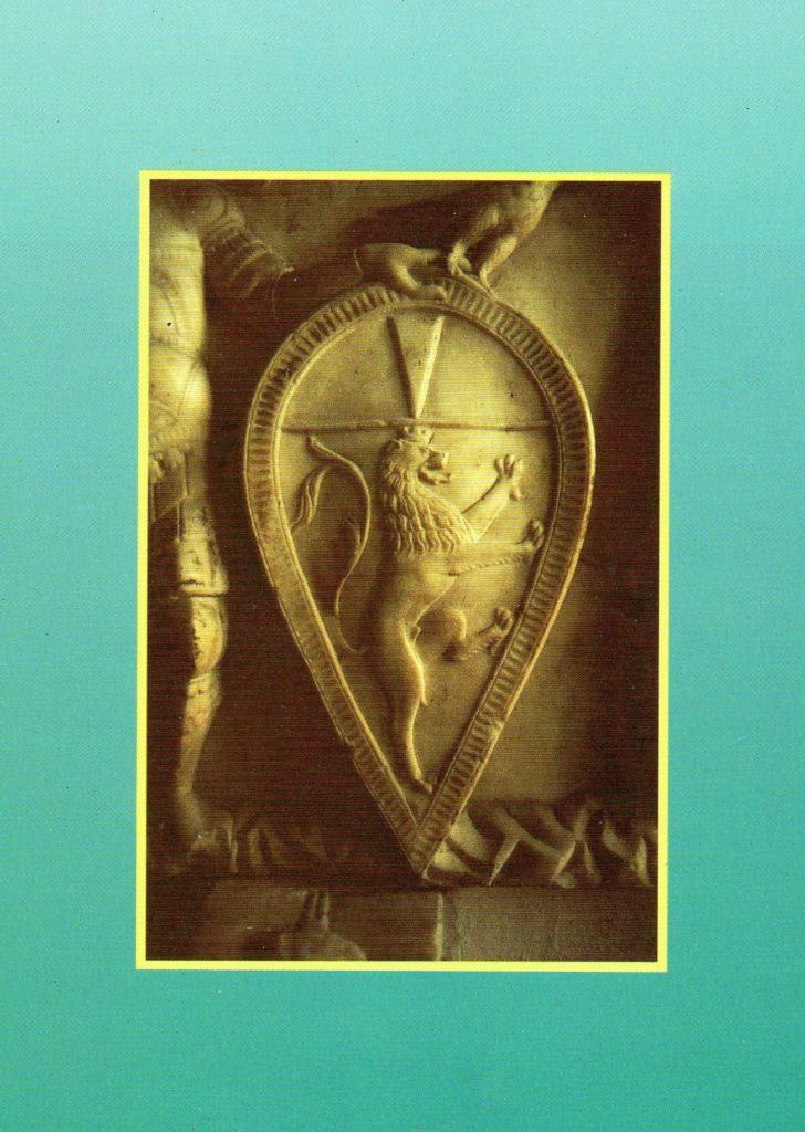 BIBLIOTECA-CNC-ICCC-Giuseppe-Milazzo-Saona-664x1024  BIBLIOTECA-CNC-ICCC-Giuseppe-Milazzo-Saona-quarta-di-copertina-728x1024