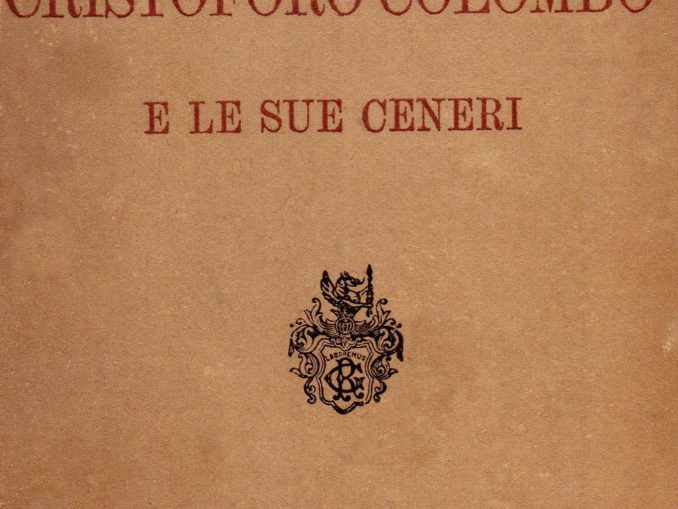 BIBLIOTECA-CNC-ICCC-Monsignor-Rocco-Cocchia-678x509