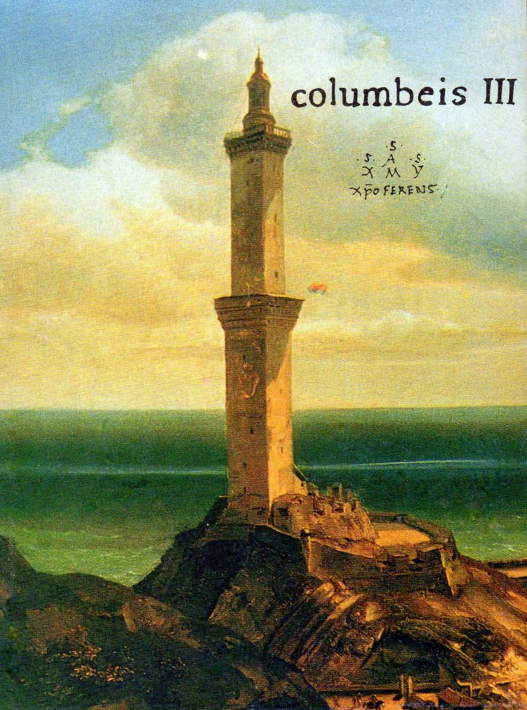 BIBLIOTECA-CNC-ICCC-Columbeis-I-746x1024  BIBLIOTECA-CNC-ICCC-Columbeis-II-763x1024  biblioteca-cnc-iccc-cOLUMBEIS-iii-760x1024