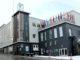 Akureyri-Art-Museum-doc-80x60