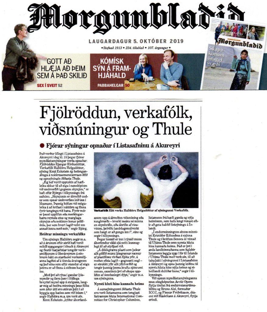 Akureyri-porticciolo  AKUREYRI-Mostra  Silvana-logo-dellAkureyri-Art-Museum.-Si-possono-usare-sia-il-nero-che-il-rosso.  AKUREYRI-ART-MUSEUM-768x1024  AKUREYRI-Sito-neve  Akureyri-Mostra-Eratostene  Akureiry-Prima_Europe_tabula-1024x733  Akureiry-Carta-Marina-1532.-1024x778  Akureyri-Mostra-logo-Ambasciata  AKUREYRI-LOGO-REGIONE-CAMPANIA  Akureyri-Patrocinio-Regione-Liguria-632x1024  AKUREYRI-Regione-Liguria-logo  Akureyri-Logo-Comune-di-genova  AKUREYRI-Patrocinio-Comune-di-SAVONA-676x1024  Akureyri-logo-doc-Savona  AKUREYRI-Diano  Akureyri-logo-Diano_San_Pietro-Stemma-1  AKUREYRI-Manifesto  AKUREYRI-Sito-1024x704  AKUREYRI-Sito-2-716x1024  Akureyri-Manifesto-artisti-italiani-1-1024x716  Akureyri-Manifesto-italiani-2-1024x631  Akureyri-Pubblico-doc  Akureyri-public  Akureyri-Inaugurazione  Akureyri-targa-sindaco  Akureyri-Sala  Akureyri-Inaugurazione-strana-3-quadri  Akureyri-visitatori-Giusy-Nives-Alexander  Akureyri-Inaugurazione-Mostra-doc  Akureyri-cinesina  AKUREYRI-Susanna-1  Akureyri-Lello-Marino  Akureyri-inauguration-a-due  Akureyri-Alnasciatore-e-Baruchello-e-768x1024  AKUREYRI-Ambasciatore-doc  AKUREYRI-TARGA-DOC-1024x783  Akureyri-Morgunbladid-876x1024