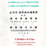 Biblioteca-CNC-ICCC-Sterpellone-729x1024  BIBLIOTECA-CNC-ICCC-Luciano-Serpellone-Cristoforo-Colombo-check-up-di-una-scoperta-150x150  BIB-LIOTECA-CNC-ICCC-Airaldi-DallEurasia-150x150  BIBLIOTECA-CNC-ICCC-Mario-Bottaro-Genova-1892-150x150  BIBLIOTECA-CNC-ICCC-Taviani-Dal-mito-della-Cina-di-Marco-Polo-al-mito-di-Cristoforo-Colombo-150x150