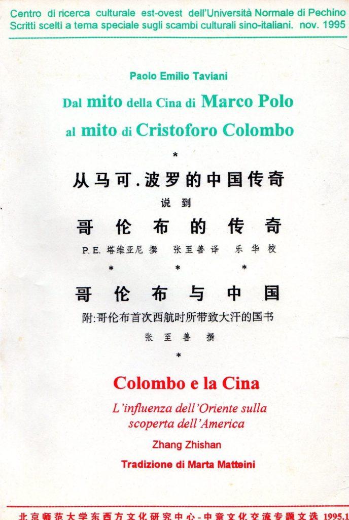 BIBLIOTECA-CNC-ICCC-Taviani-Dal-mito-della-Cina-di-Marco-Polo-al-mito-di-Cristoforo-Colombo-688x1024