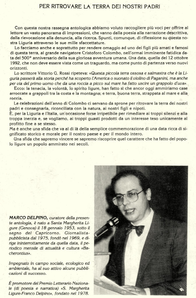 BIBLIOTECA-CNC-ICCC-LIGURIA-copert-655x1024  BIBLIOTECA-CNC-ICCC-LIGURIA-quarta-673x1024