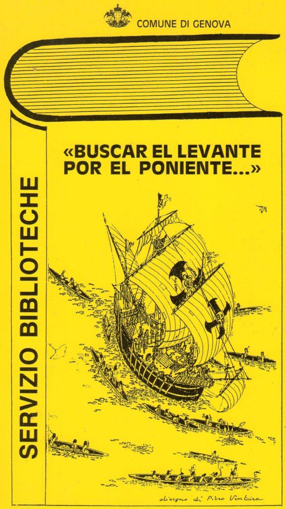 BibliotecaCNC-ICCC-Servizio-Biblioteche-576x1024
