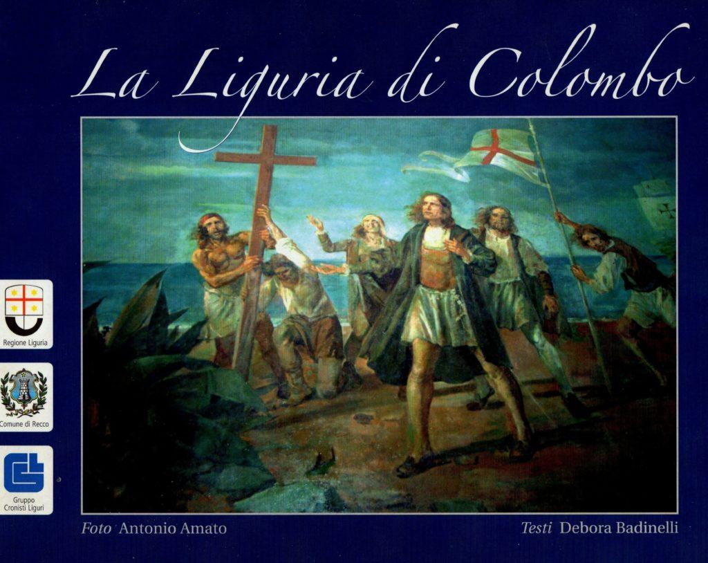 BIBLIOTECA-CNC-ICCC-La-Liguria-di-Colombo-1024x814
