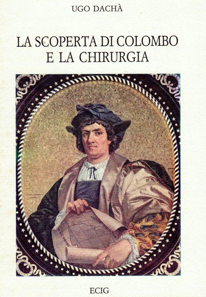 BIBLIOTECA-CNC-ICCC-Ugo-Dachà-708x1024