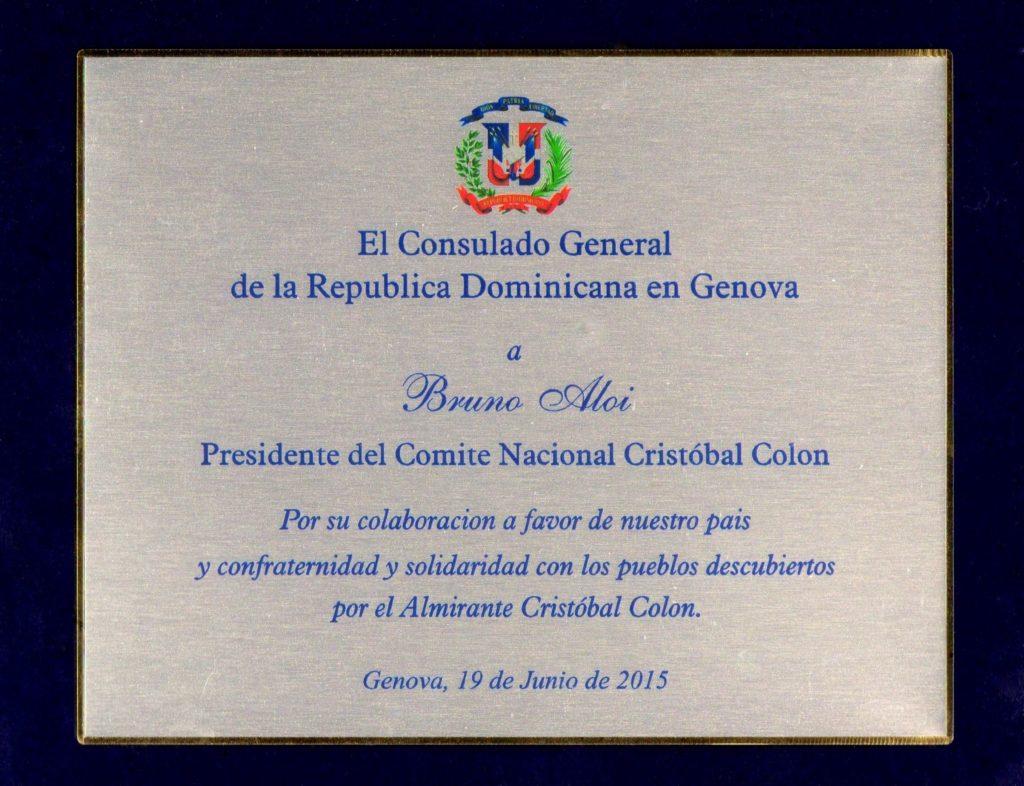 Dominicana-857x1024  Dominicana-2-DOC  ALOI-Dominicana-Premio-Giustiniani-DOC-1024x576  Dominicana-Targa-1024x786